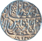 1 Rupee - Ranjit Singh (Mahe Indrapur mint) – obverse