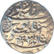 1 Rupee - Ranjit Singh (Mahe Indrapur mint) – reverse