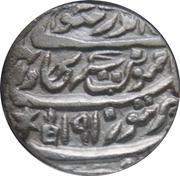 1 Rupee - Queen Victoria (Bharatpur) – reverse