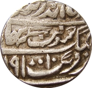 1 Rupee - Queen Victoria (Mahe Indrapur mint) – reverse