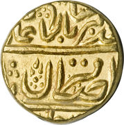 Mohur - Akbar II – obverse