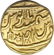 Mohur - Akbar II – reverse