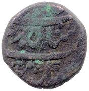 1 Dokdo - Shah Jahan III [Bhavsinhji I Ratanji] – obverse