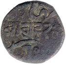 1 Dokdo - Shah Jahan III [Bhavsinhji I Ratanji] – reverse