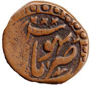 ¼ Anna - Sikandar Begam – obverse