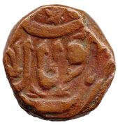 ¼ Anna - Shah Jahan Begam – obverse