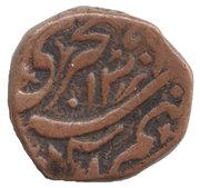 ½ Anna - Shah Jahan – reverse
