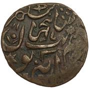 ½ Anna - Shah Jahan Begam – obverse