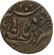 ½ Anna - Shah Jahan Begam – reverse