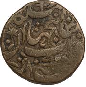 1 Anna - Shah Jahan Begam – obverse