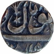 ½ Rupee -  Shah Jahana Begum – reverse
