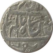 1 Rupee - Shah Alam II (Daulatgarh mint) – obverse
