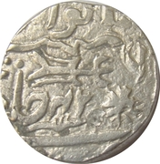 1 Rupee - Shah Alam II (Daulatgarh mint) – reverse