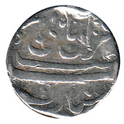 1 Rupee - Mohammad Akbar II (Daulatgarh mint) – obverse