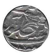 Rupee - Mohammad Akbar II (Daulatgarh mint) – reverse
