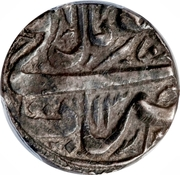 1 Rupee - Shah Jahan Begam – reverse