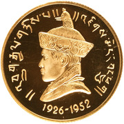 2 Sertums - Jigme Dorji (Ascension) – obverse