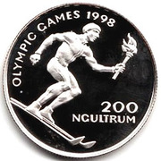 200 Ngultrums - Jigme Singye (Olympics) – reverse