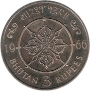 3 Rupees - Jigme Dorji (Ascension) – reverse
