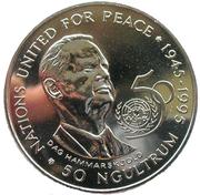50 Ngultrums - Jigme Singye (United Nations) – reverse