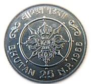 25 Naya Paisa - Jigme Dorji – reverse