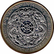 200 Ngultrums - Jigme Singye (75th Anniversary of Monarchy) – obverse