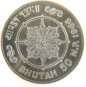 50 Naya Paisa - Jigme Dorji – reverse