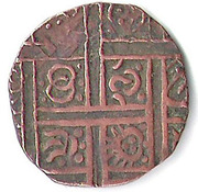 ½ Rupee (Hammered Coinage - Period IV) – reverse