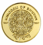 300 Ngultrum - Jigme Singye (Art and Culture) – obverse
