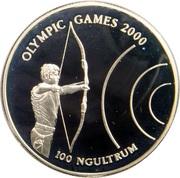 100 Ngultrums - Jigme Singye (Summer Olympics) – reverse