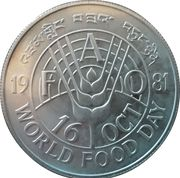 50 Ngultrums - Jigme Singye (FAO World Food Day 1981) – reverse