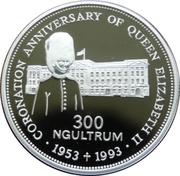 300 Ngultrums (40th Anniversary-Coronation of Queen Elizabeth II) – reverse