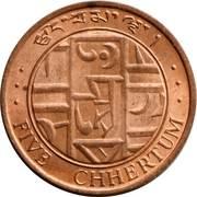 5 Chhertum - Jigme Singye – reverse