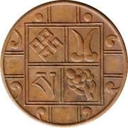 1 Pice - Jigme Dorji Wangchuck – reverse