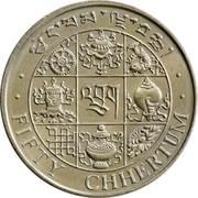 50 Chhertum - Jigme Singye – reverse