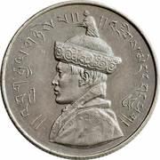 ½ Rupee - Jigme Dorji  Wangchuk – obverse