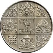 ½ Rupee - Jigme Dorji  Wangchuk – reverse