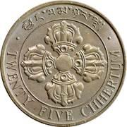 25 Chhertum - Jigme Singye – reverse