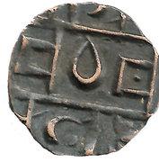 ½ Rupee / Deb (Period III) – reverse