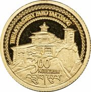 300 Ngultrums - Jigme Khesar Namgyel (Buddhist Monastery - Taktsang) – reverse