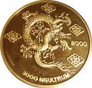 3000 Ngultrums - Jigme Singye (Year of the Dragon) – obverse