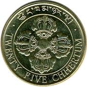 25 Chhertum - Jigme Singye (magnetic) – reverse