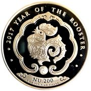 200 Ngultrum - Jigme Khesar Namgyel (Year of the Rooster) – reverse
