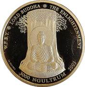3000 Ngultrums - Jigme Singye (World Fellowship of Buddhist Youth) – reverse