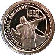 100 Ngultrums - Jigme Khesar Namgyel (Traditional Archery) – reverse