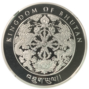 200 Ngultrum (Year of the Dog) – obverse