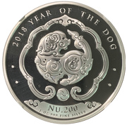 200 Ngultrum (Year of the Dog) – reverse