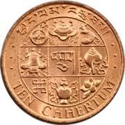 10 Chhertum - Jigme Singye – reverse
