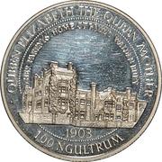 100 Ngultrums - Jigme Singye (St. Paul's Walden Bury Palace) – reverse