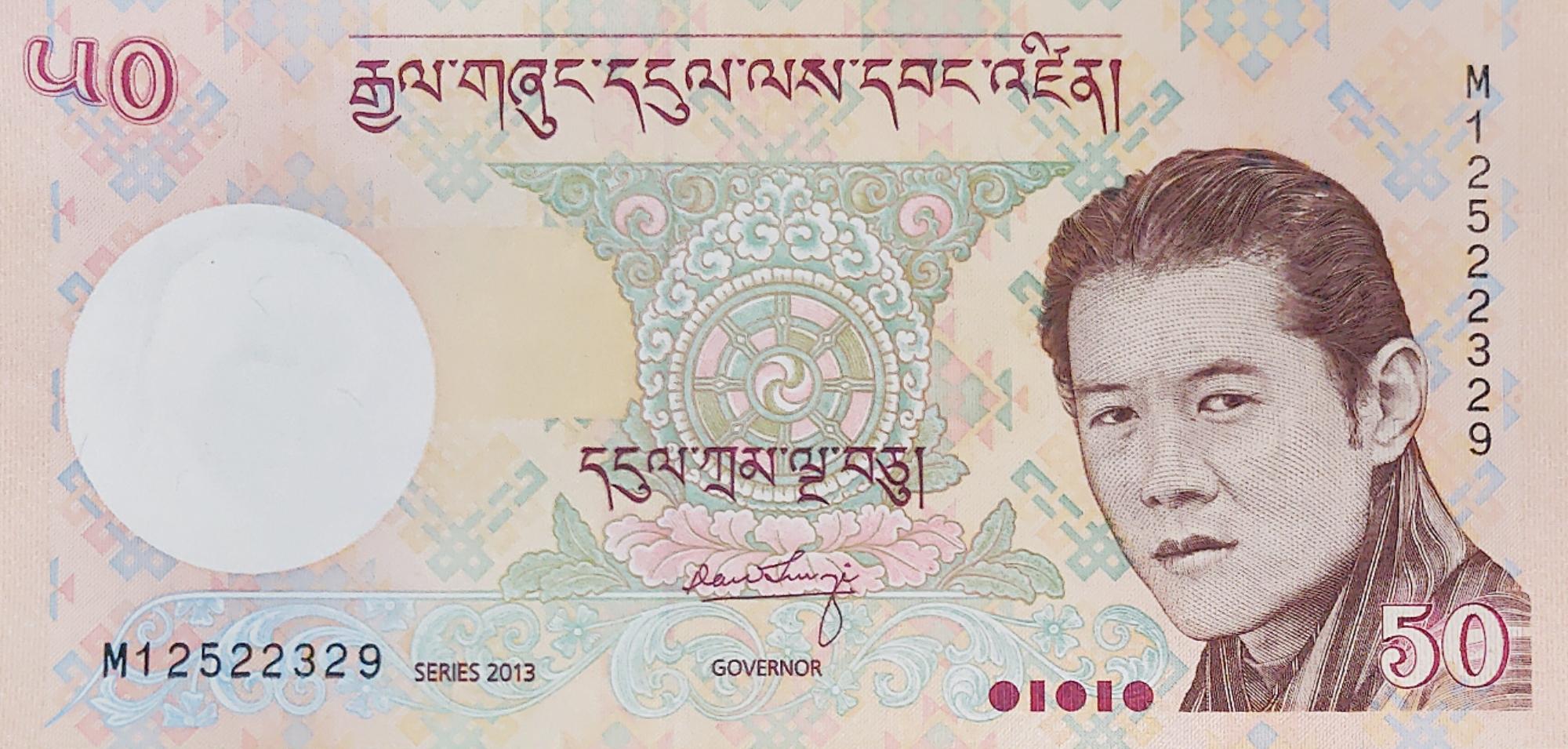 Bhutan 50 Ngultrum Tongsa Dzong Palace//p31b UNC 2013